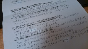 アバンダンティア・アバンダンス・レイ チャネラー養成講座のお金を引き寄せる!