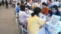 大阪 チャネリング・ヒプノセラピー・レイキのスクール