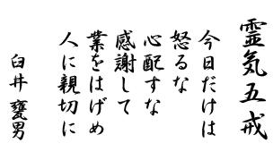 大阪 チャネリング・レイキ・ヒプノセラピー 信頼の実績 マンツーマンスクール